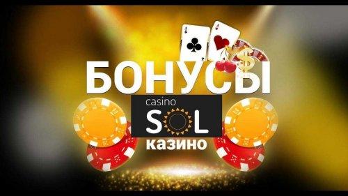Casino Sol – основные преимущества, регистрация, ассортимент азартных игр