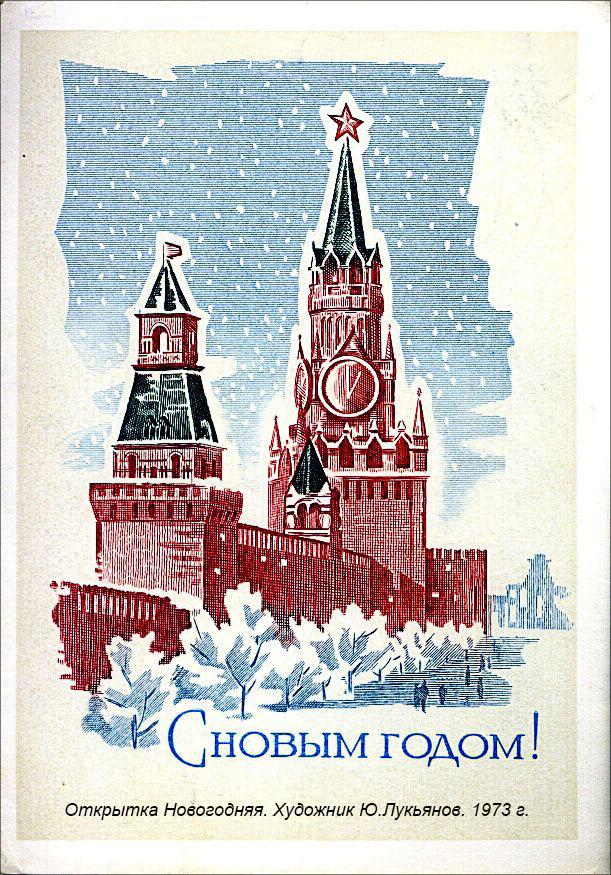 """Выставка """"Новогодний калейдоскоп"""" ретро-открыток и советских игрушек в Евпаторийском краеведческом музее."""