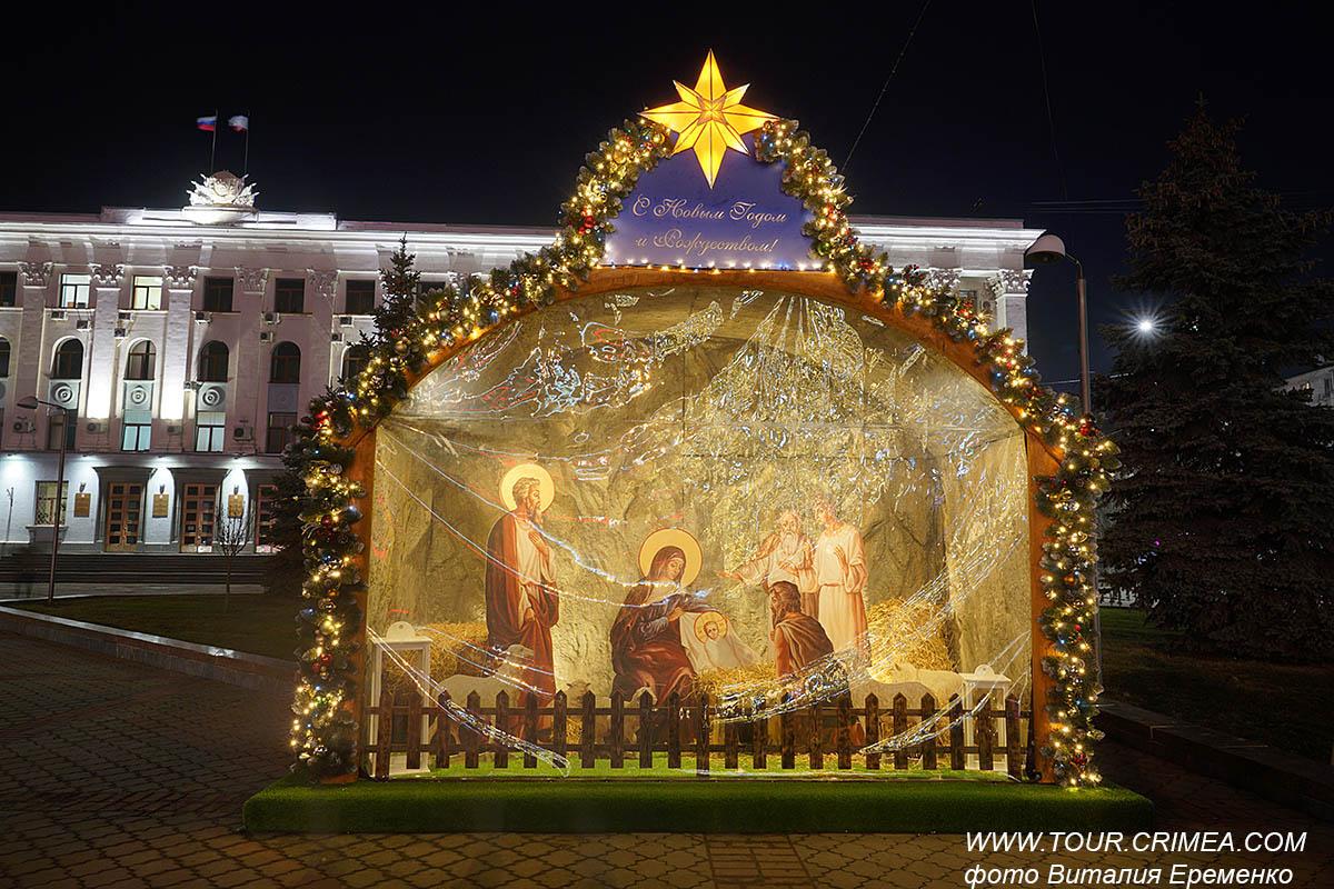 Волшебная ночь перед Рождеством 2021  - с 6 на 7 января.