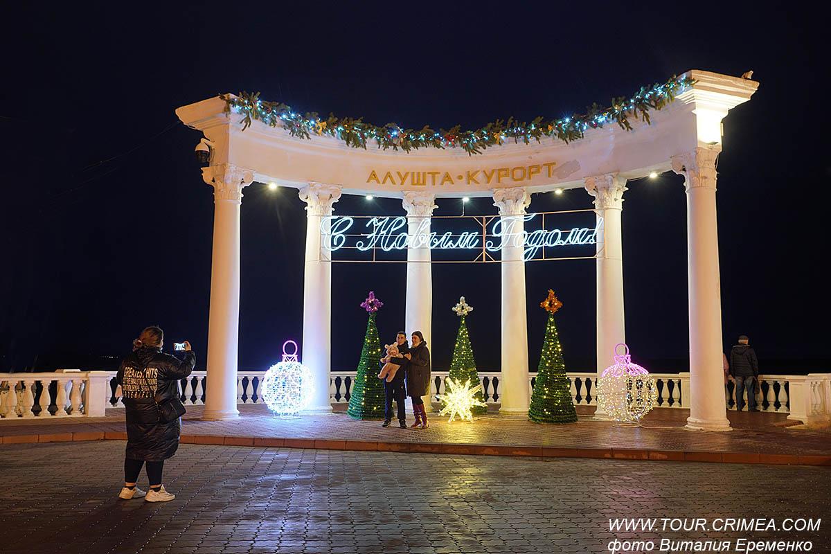 Крымский, теплый Новый год 2021!