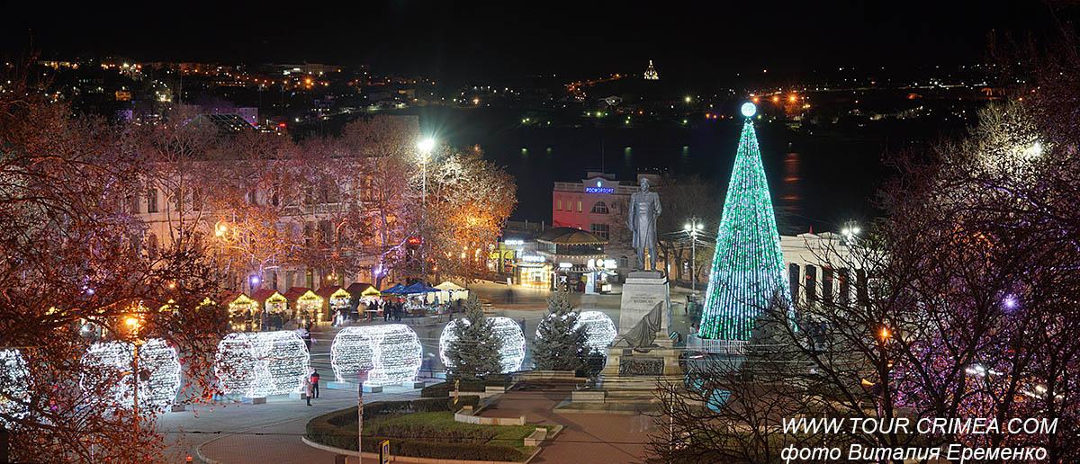 Волшебно освещенный, новогодний Севастополь 2021.