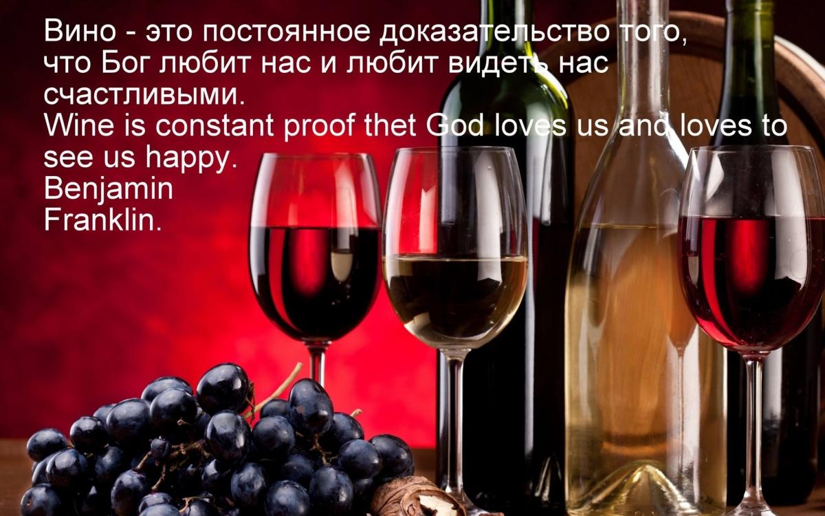 Как подобрать крымское вино к блюдам национальной кухни?