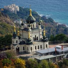 Отдых в Крыму. История зарождения христианства в Крыму
