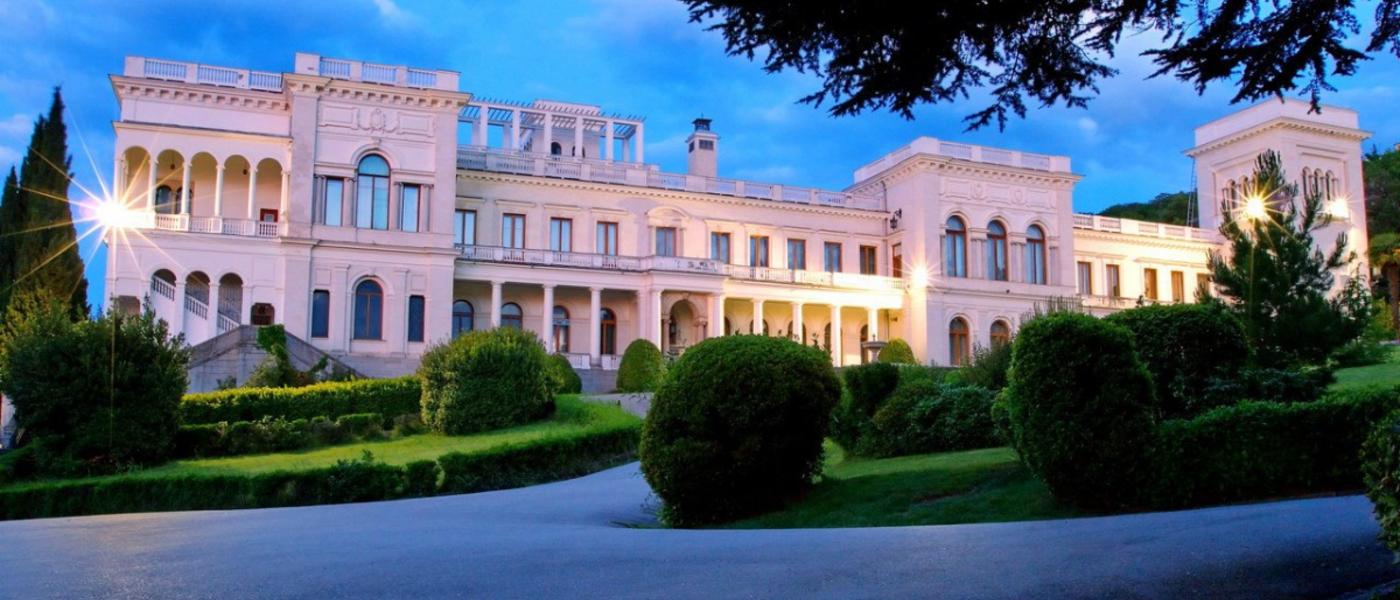 Отдых в Крыму. План мероприятий Ливадийского дворца-музея на 2017 год