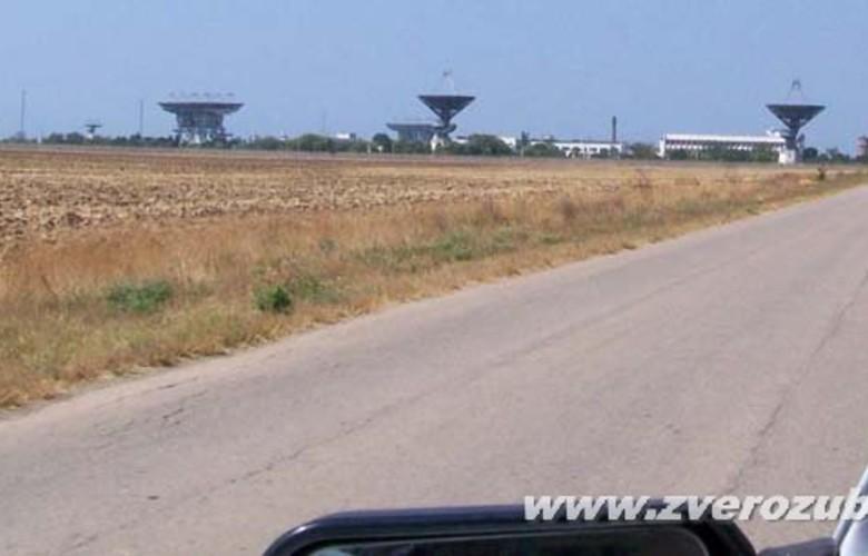 Отдых в Крыму. Евпаторийский центр дальней космической связи