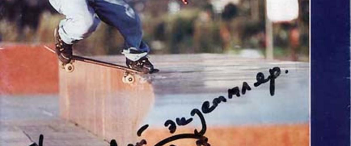 Отдых в Крыму. Go Skateboarding Day в Ялте