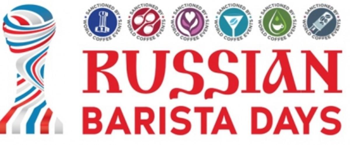 Отдых в Крыму. Всеросийский фестиваль кофейной индустрии на Западном побережье Крыма