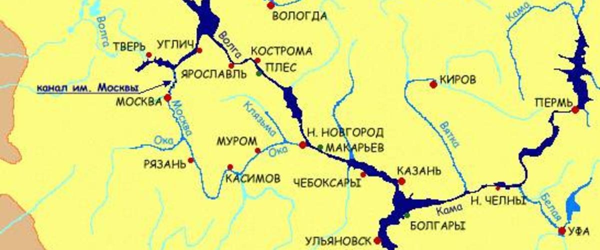 """Водными путями России в Крым: теплоходы """"река-море"""""""