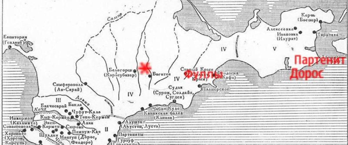 Портовые города на реке Биюк-Карасу Карасубазар и Черешме