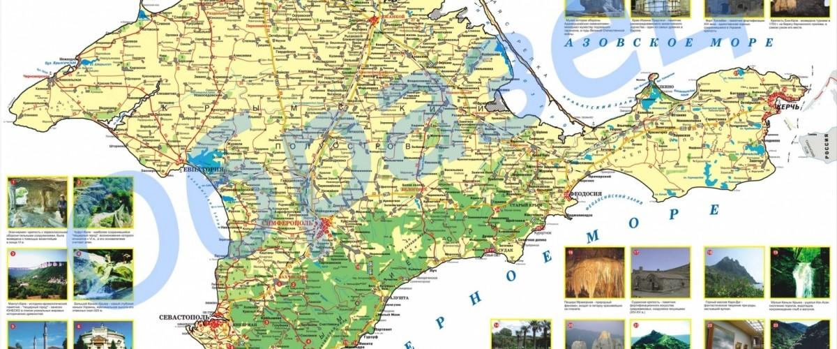 Самое интересное и красивое в Крыму. Список достопримечательностей по городам и районам