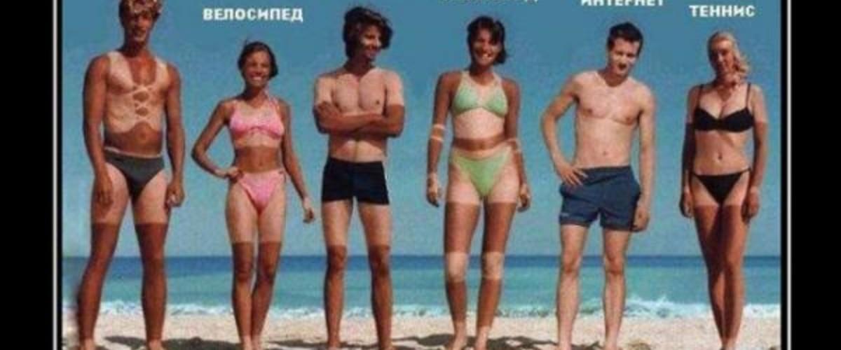 Мода на солнечный загар из Крыма в Париж и далее везде!