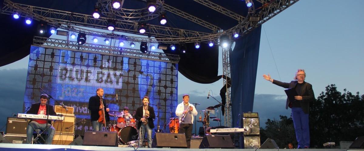 Крымские фестивали, праздники, туристические события сентября 2016