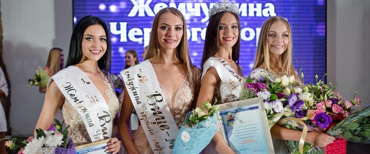 В Севастополе выбрали Жемчужину Черного моря
