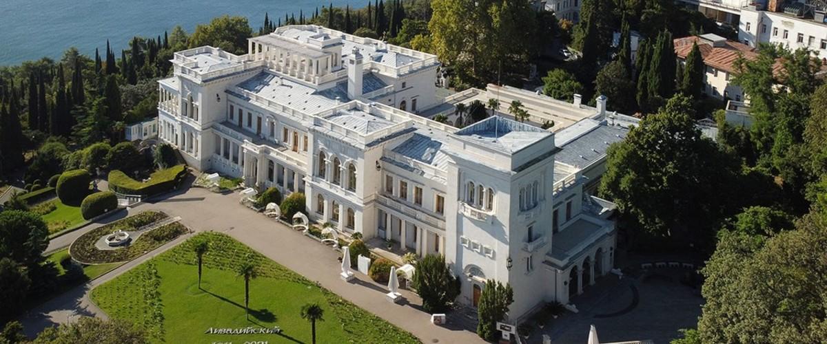Ливадийский дворец-музей осенью 2021 г. отметит 110 годовщину окончания  строительства.