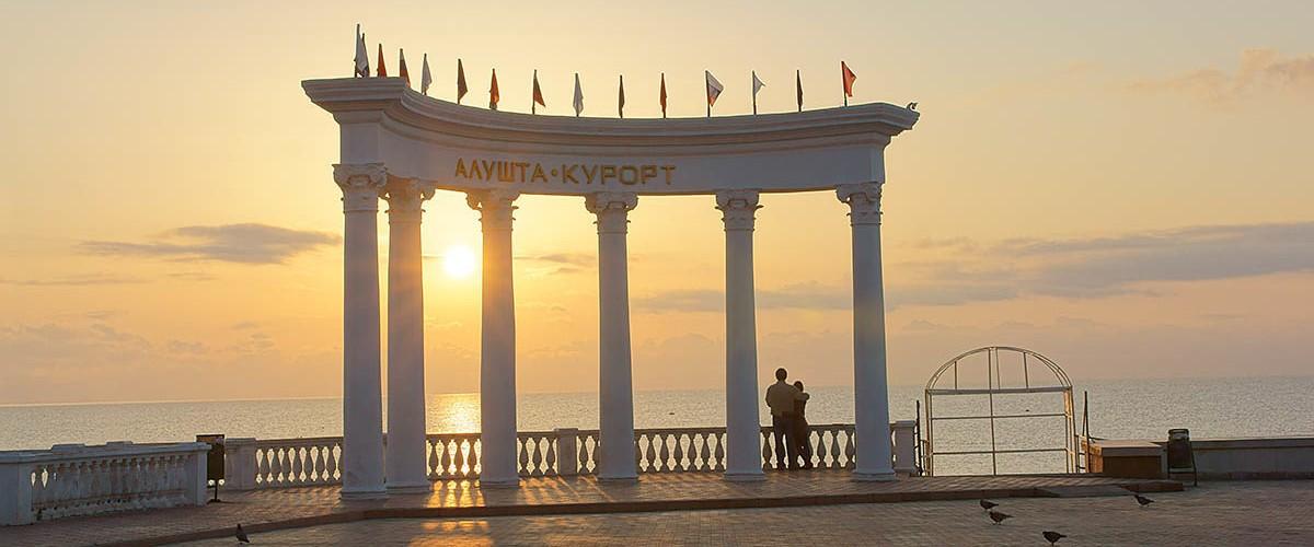 Романтический рассвет возле ротонды в Алуште.
