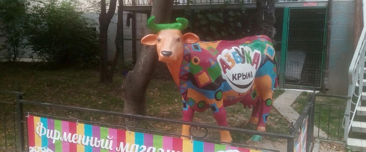 Цены в Крыму на старте высокого сезона. Как экономить?
