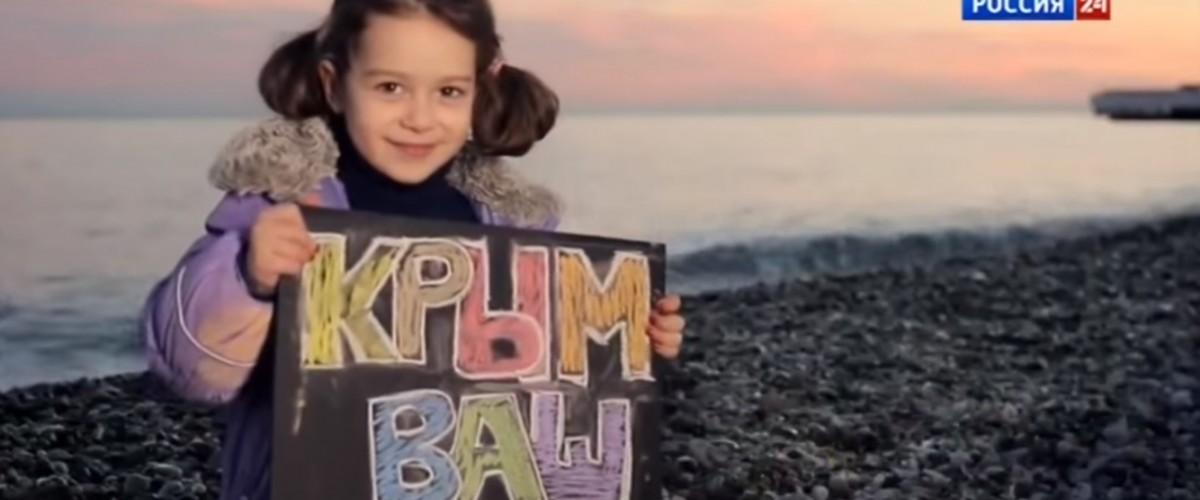 Крым ваш! Самый простой ответ на самый важный вопрос
