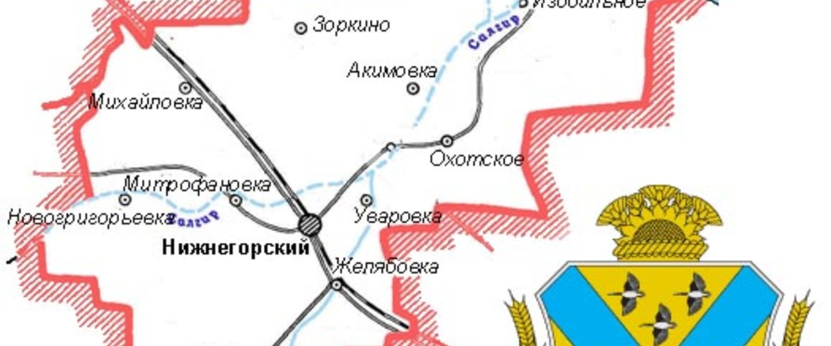 Нижнегорский район Крыма и будущий курорт Салгирский
