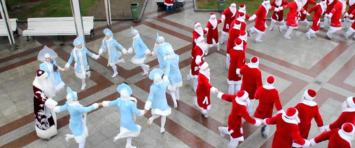 """Отдых в Крыму. Республиканский фестиваль-конкурс  """"Санта-Клаус отдыхает, на  арене - Дед Мороз"""""""